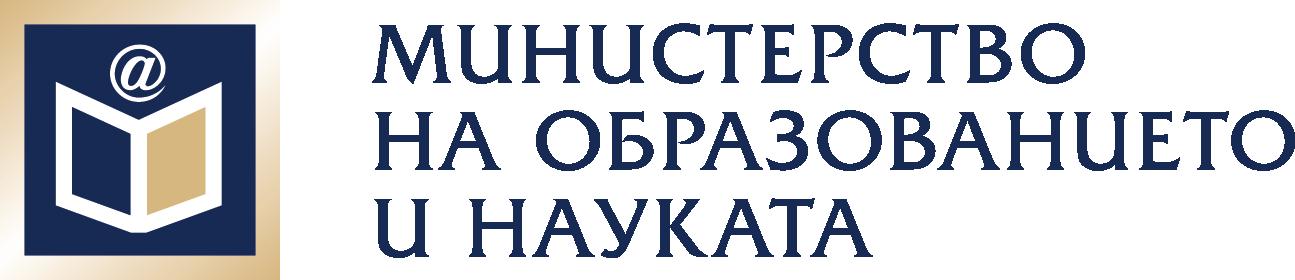 Министерство на образованието и науката